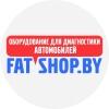 FatShop.by - оборудование для диагностики авто