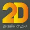 Разработка сайтов, дизайн логотипа