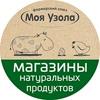 """Магазин натуральных продуктов """"Моя Узола"""""""