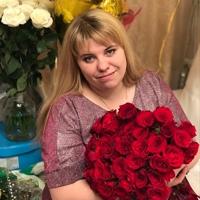 ОльгаСагирова
