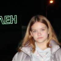 АнастасияСуворова