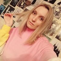 АлёнаКиличенкова