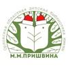 Детская библиотека им. М.М.Пришвина (Пришвинка)