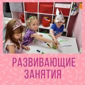 детям 3-4 лет