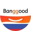 Banggood Интернет-магазин товаров из Китая
