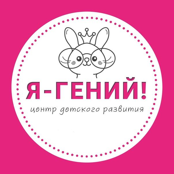 Руслан Шарипов -  #7