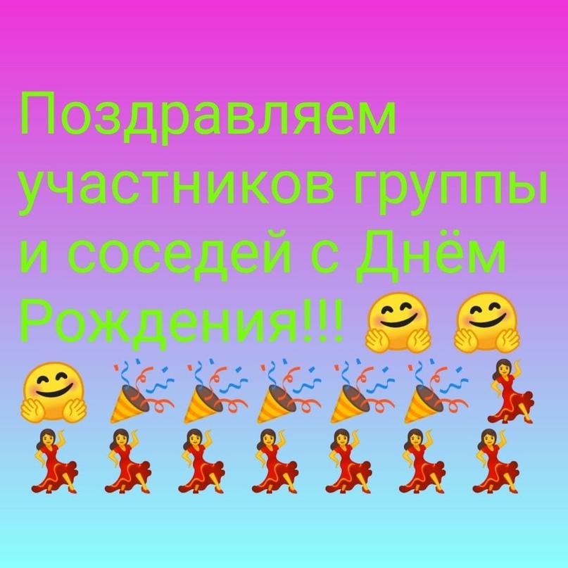 Ксения Величкина, Анна Климюк, Зоя Назарова, Варвара Михайло...