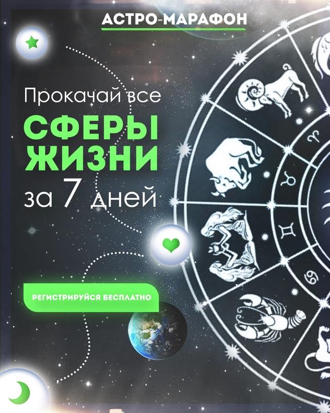 Как Астрология на самом деле меняет жизни? 💫