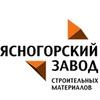 ЯЗСМ стройматериалы от производителя в Туле