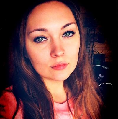 Карина Вадимовна, Москва