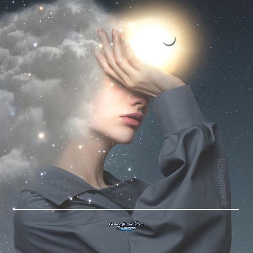 Если вы в плохом настроeнии, eсли вас обидeли или огорчили, воспользуйтeсь силой...