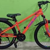 "Велосипед 26"" (707)"