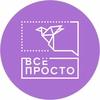 ФОТООБОИ_КАРТИНЫ_КАЗАНЬ