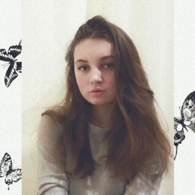 Алина Дораженская
