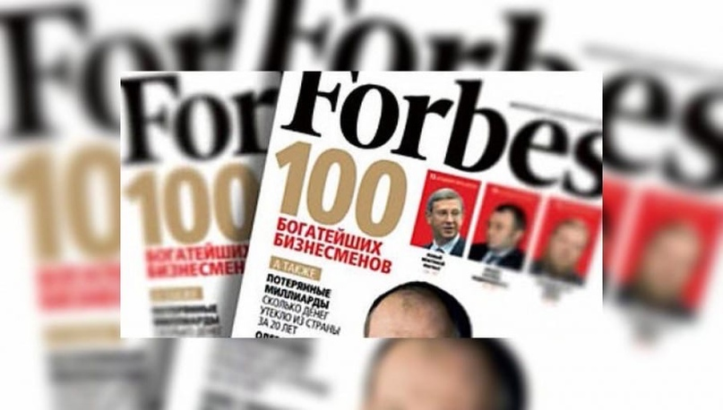 В топ-100 богатейших россиян по версии Forbes попали два представителя Татарстана