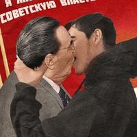 ВалераГригорьев