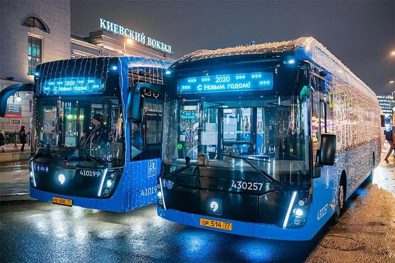 Ученик водителя автобуса в Мосгортранс.