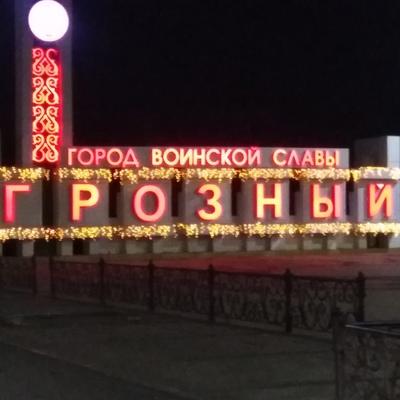 Hagibosh Xagi, Кострома