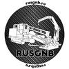 RusGNB