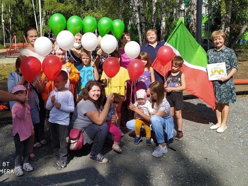 26 августа на детской площадке 4/21 актив ТОС «Гренада 4,5» совместно с Библиоте...