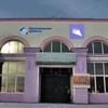МБУК «МКС» Уярского района
