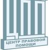 Процедура банкротства физических лиц в Воронеже