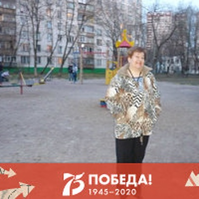 Любовь Климова, Москва