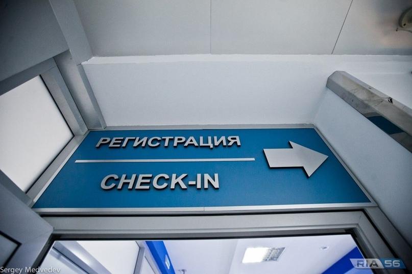 В аэропорту Оренбурга закрыли взлетную полосу и задержали авиарейсы