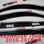 Дефлекторы окон хром Volkswagen Toureg 2010-2018г