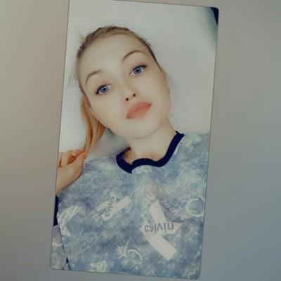 Катерина 'мармеладова