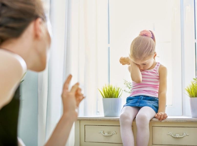 Что нельзя запрещать детям