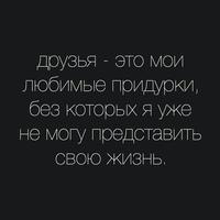 AzaliyaShagalieva