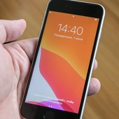 Замена дисплейного модуля iPhone SE (2020)