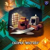MSO V4.0 by MixStudio [Предзаказ] [КлючАрхив] (Minecraft)