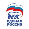 Единая Россия   Ленинский городской округ