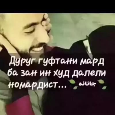 Файзулло Рахматчонов