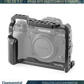 Клетка Fujifilm X-T2 и X-T3