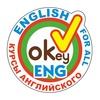 OKeyENG English Language Center