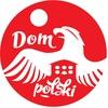 Курсы польского | Дом Польский