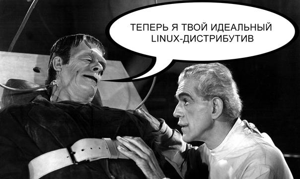 Bedrock Linux: лего-набор для создания идеального linux-дистрибутива.  В одном...