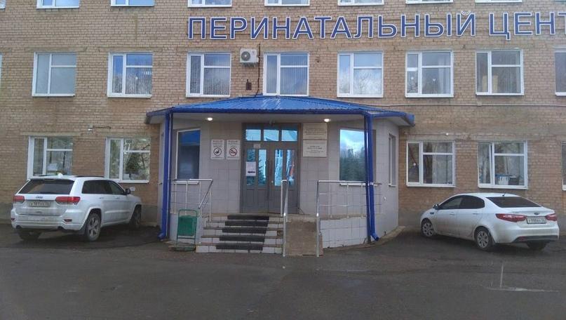 Женские консультации и роддома Оренбурга войдут в состав перинатального центра