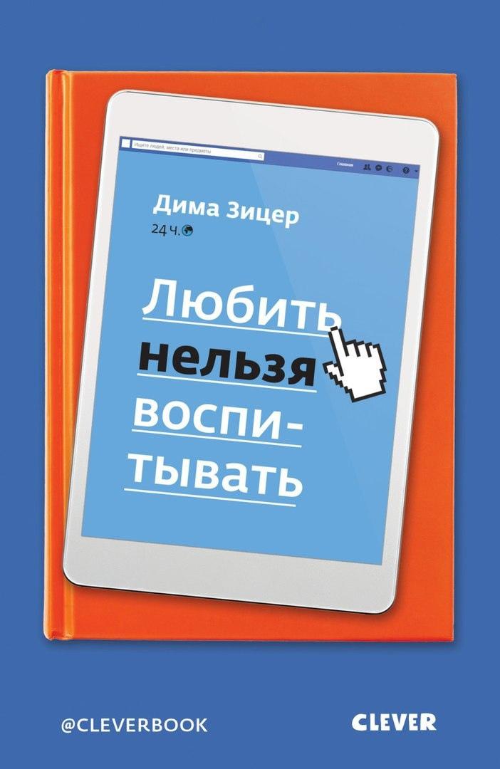 ТОП 10 книг для детей и взрослых, помогающих влюбиться в чтение