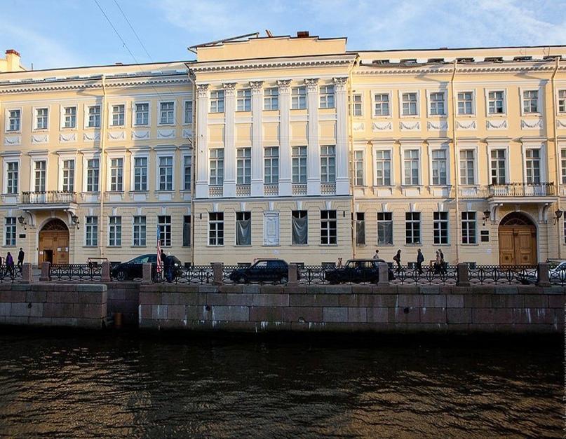 Петербургские адреса великих людей