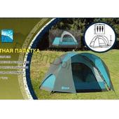 Палатка трехместная LANYU LY - 1705