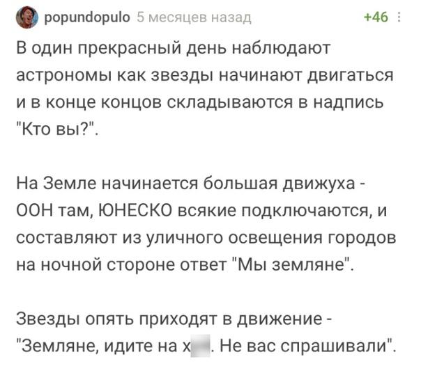 Очень печальная история   Комментарии: pikabu.ru/link/a8056780