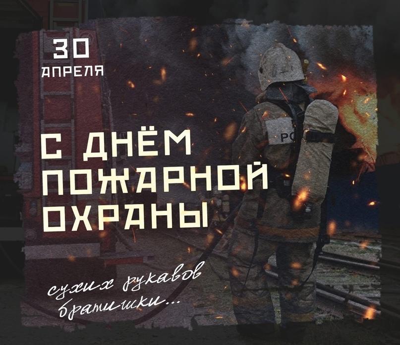 30 апреля1649 годарусским царёмАлексеем Михайловичембыл подписан документ на...