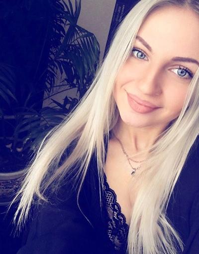 Натали Прибыль