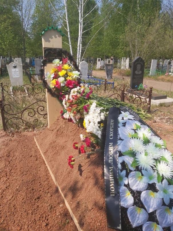 Родные, друзья, коллеги и ученики проводили Эльвиру Игнатьеву в последний путь🕯