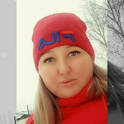 Катя Кочетыгова, Канск