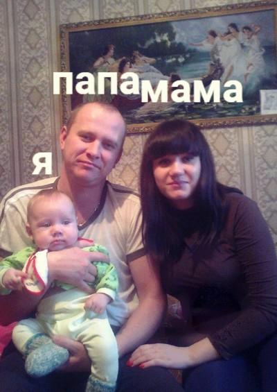 Никита Шепилов, Уфа